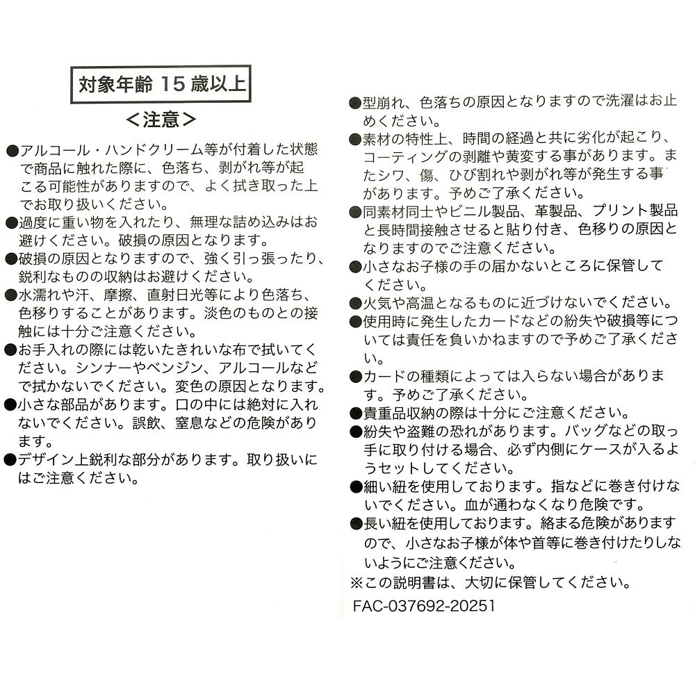 マーベル ロキ 定期入れ・パスケース グリーン マーベル・スタジオ ドラマシリーズ『ロキ』