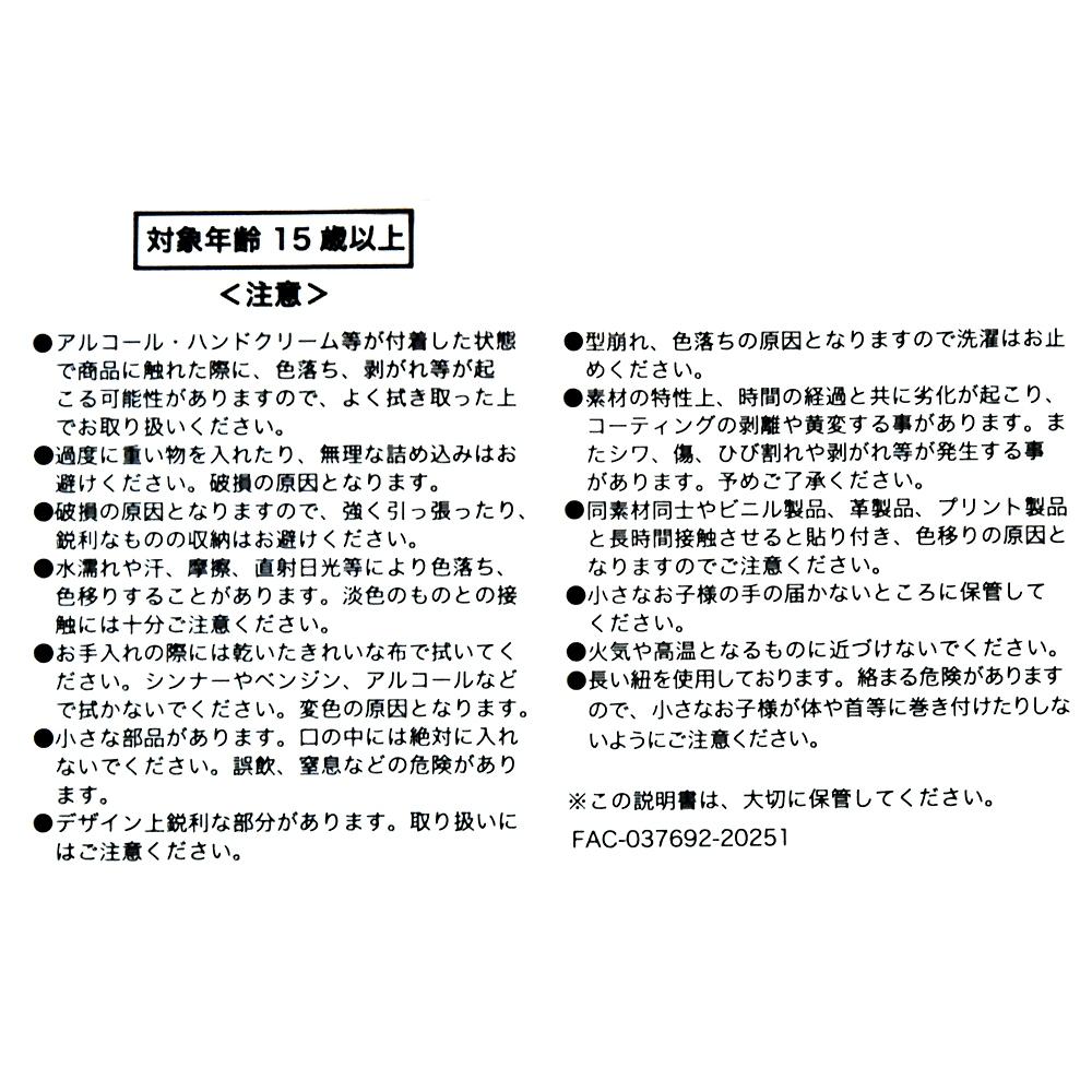 マーベル ロキ ショルダーバッグ グリーン マーベル・スタジオ ドラマシリーズ『ロキ』