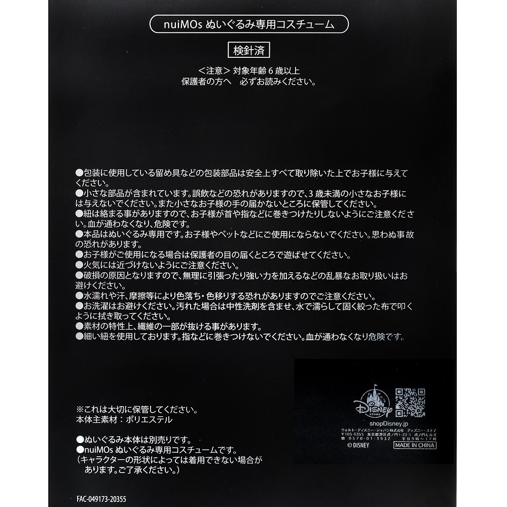 nuiMOs ぬいぐるみ専用コスチューム ワンピースセット ティンカー・ベル風