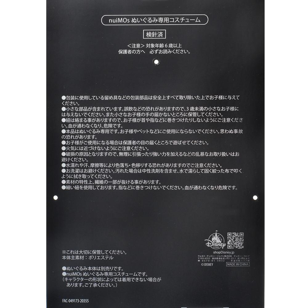 nuiMOs ぬいぐるみ専用コスチューム ジャンプスーツセット エレクトリック