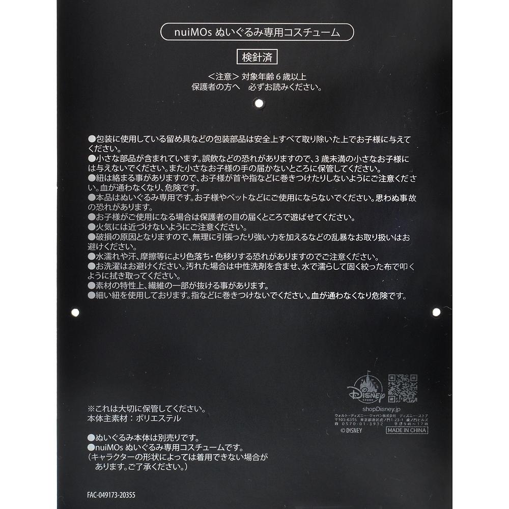nuiMOs ぬいぐるみ専用コスチューム シャツセット エレクトリック