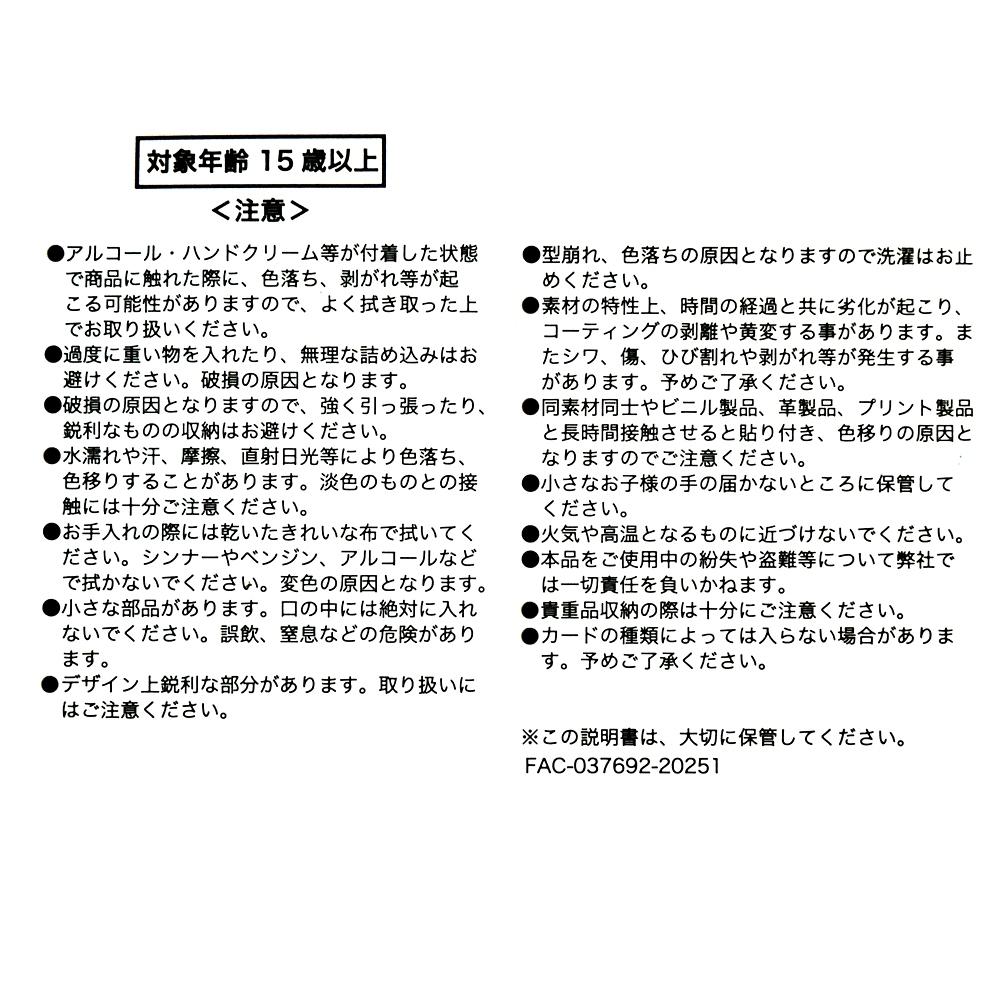 マーベル ロキ 財布・ウォレット グリーン マーベル・スタジオ ドラマシリーズ『ロキ』