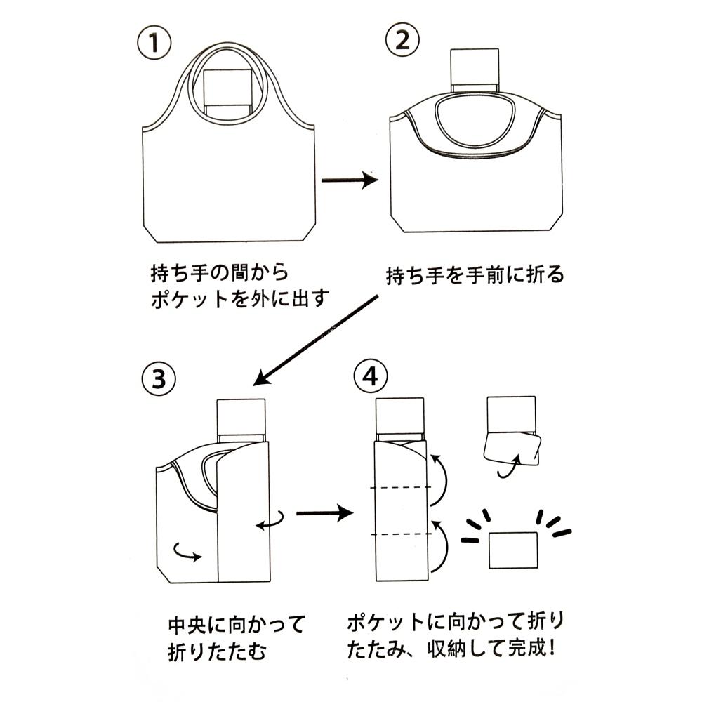 ふしぎの国のアリス ショッピングバッグ・エコバッグ ワイド Simple Color