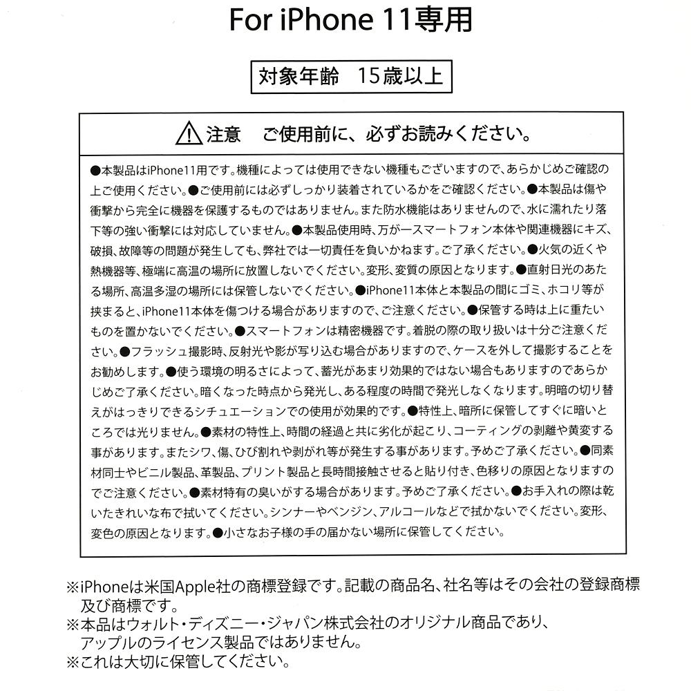 ミニー iPhone 11用スマホケース・カバー Starry sky