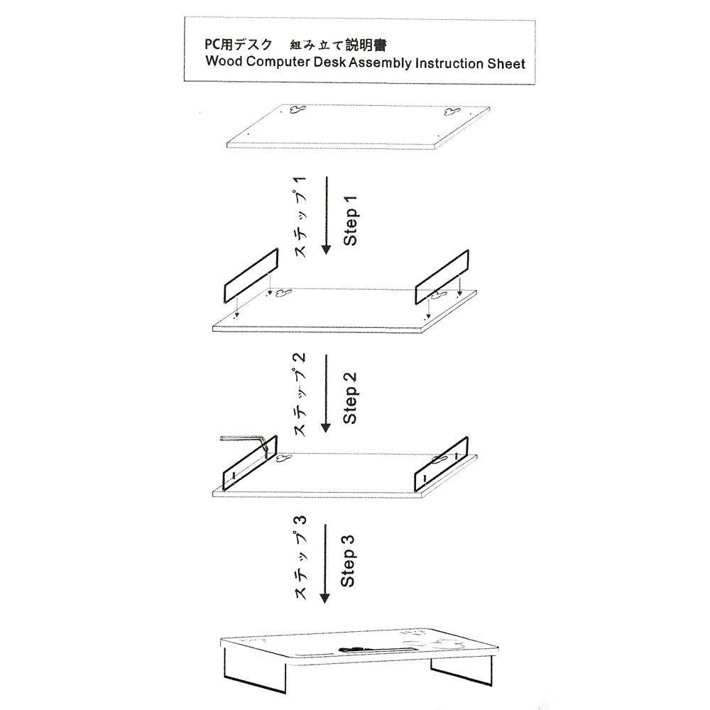 ミッキー デスク パソコン用 with D