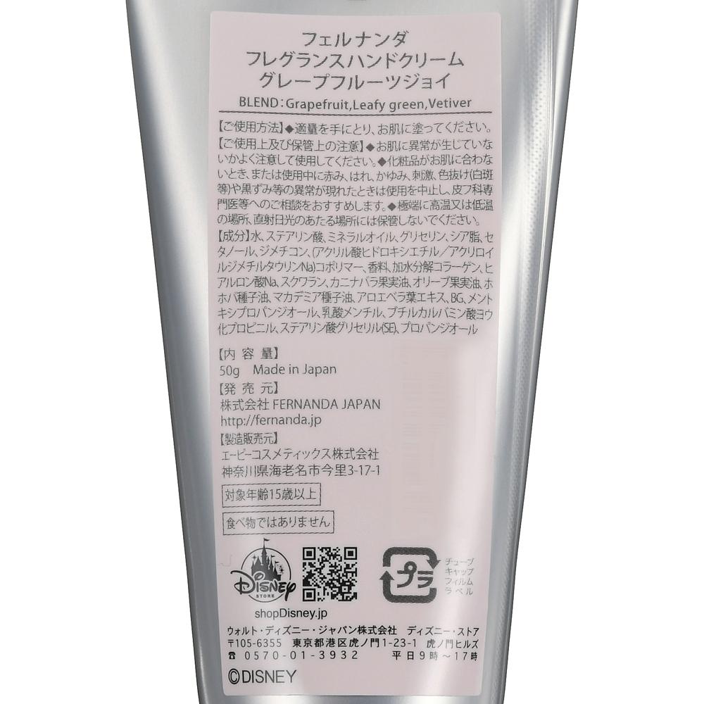 【FERNANDA】チップ&デール ハンドクリーム Cool グレープフルーツジョイ