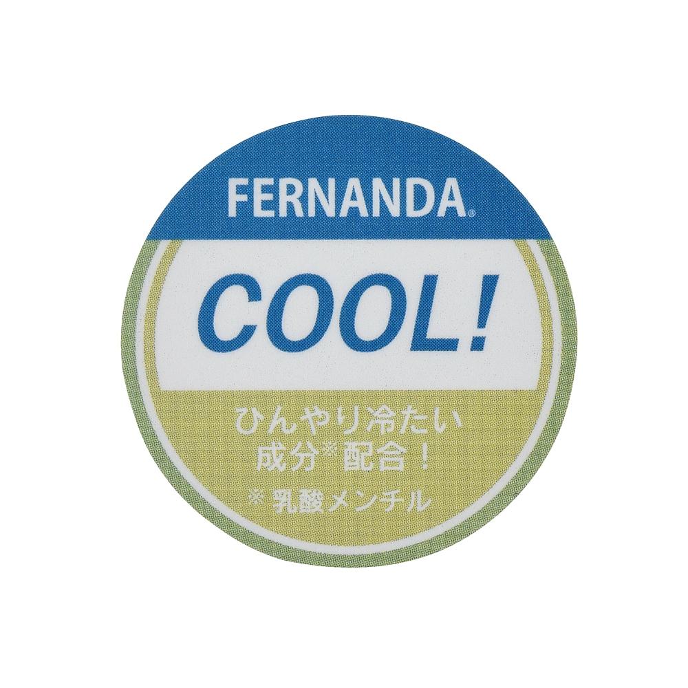 【FERNANDA】プーさん ボディミスト Cool ユズディライト