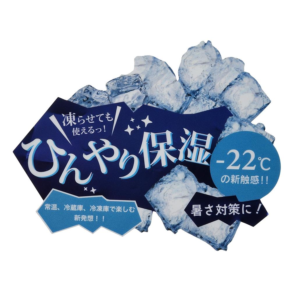 【FERNANDA】チップ&デール ボディジェラート Cool グレープフルーツジョイ