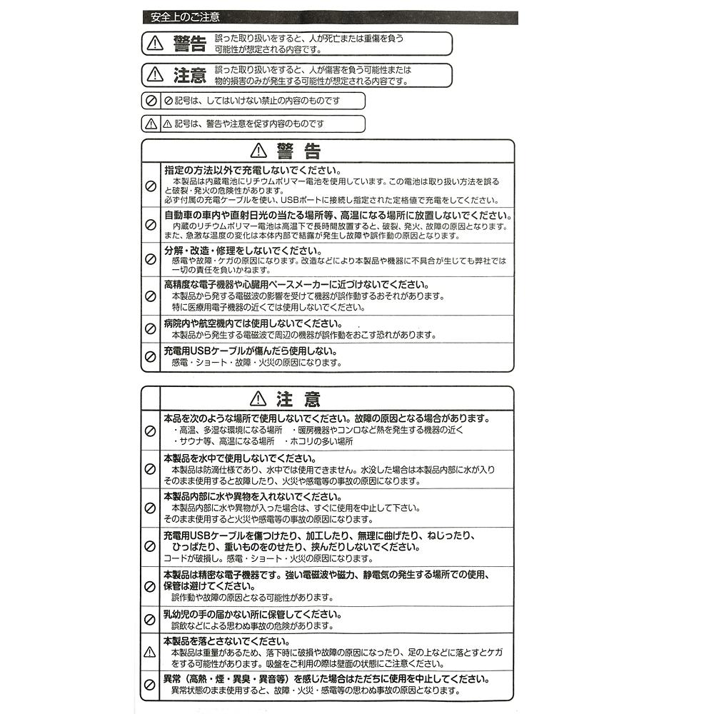 ミニー Bluetoothスピーカー 防水 with D