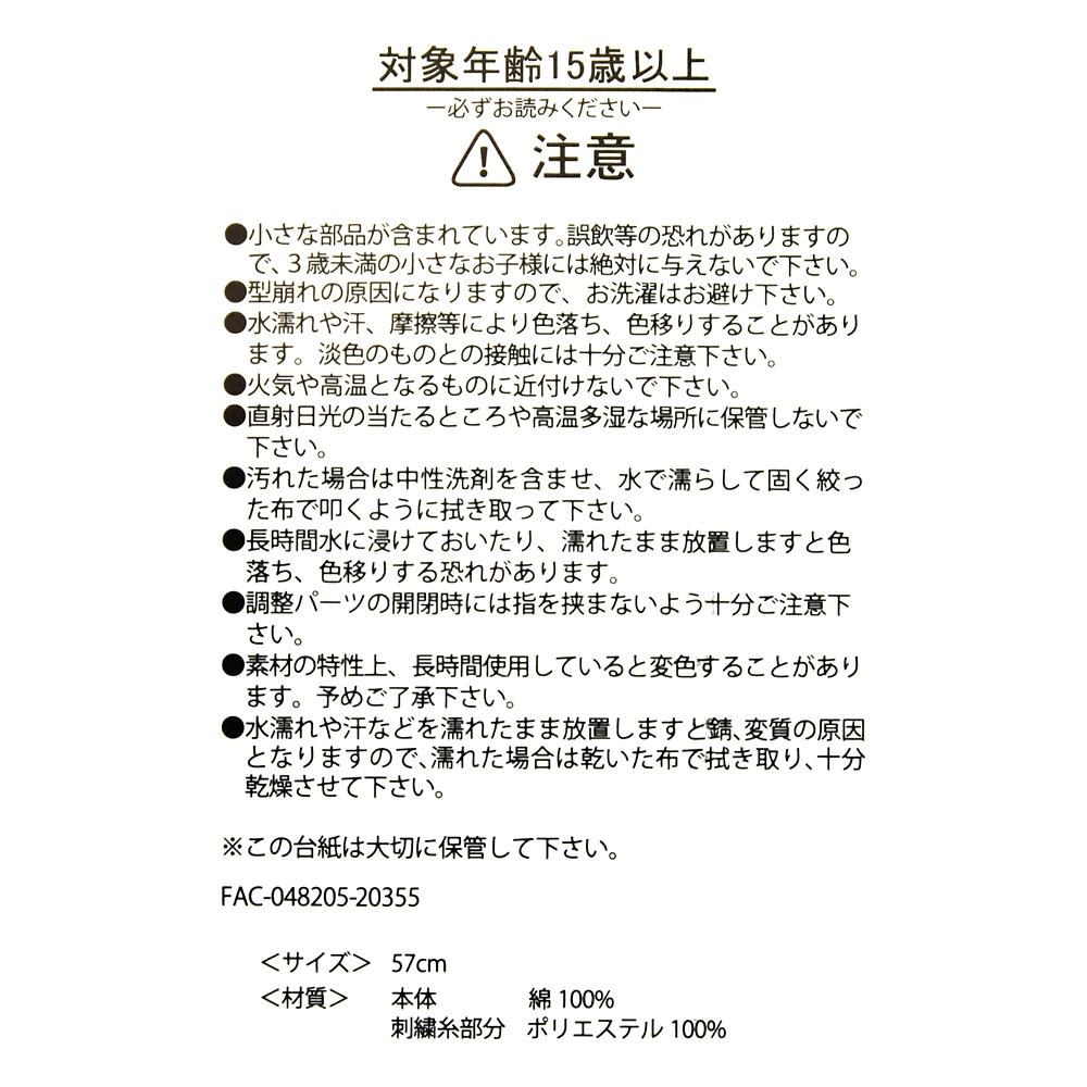 ハデス 帽子・キャップ Villains Cool Summer