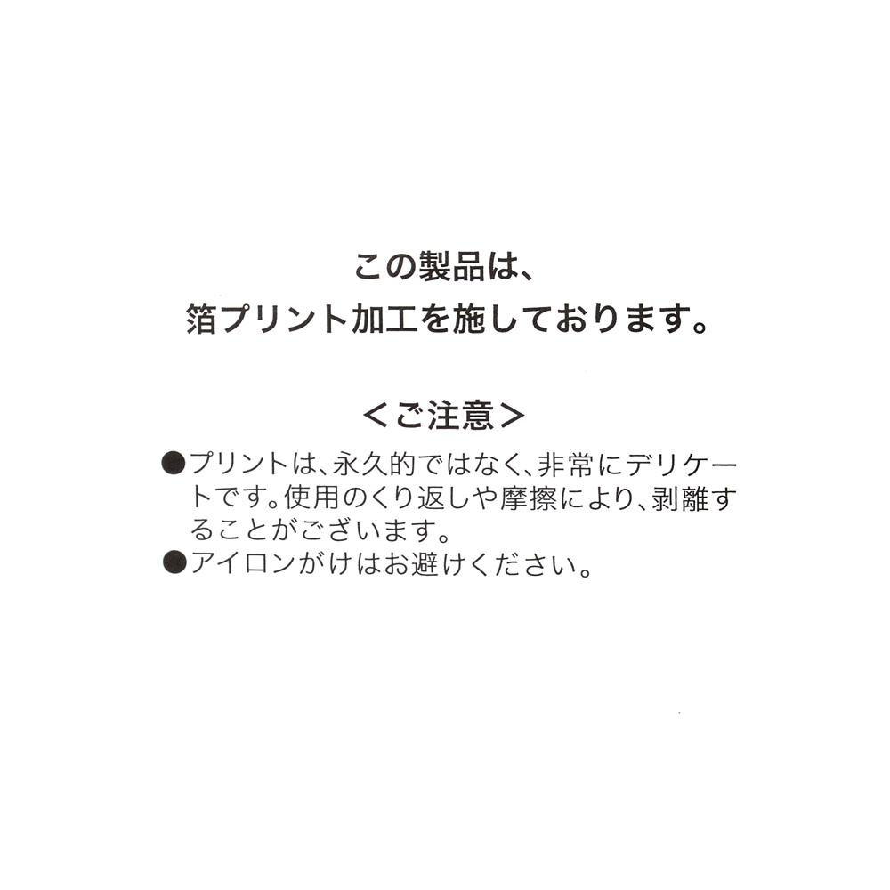 【AYANOKOJI】ミッキー 財布・ウォレット 手提げ がまぐち アイコン 箔プリント 和 Disney 2021