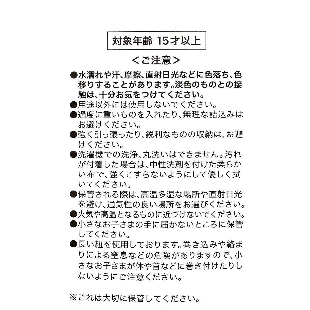 【AYANOKOJI】チップ&デール 財布・ウォレット 手提げ がまぐち アイコン 箔プリント 和 Disney 2021