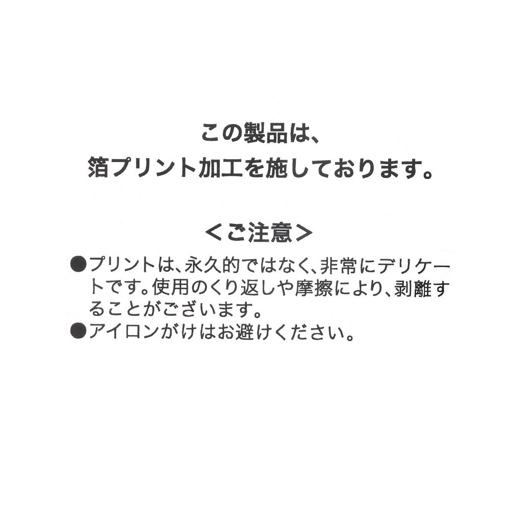【AYANOKOJI】ミッキー ポーチ がまぐち アイコン 箔プリント 和 Disney 2021