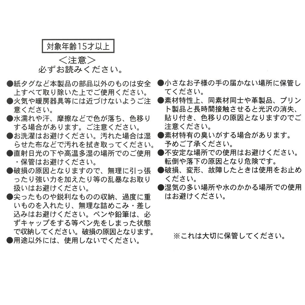 ミニー 筆箱・ペンケース CHERRY