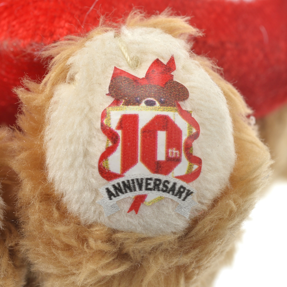 ユニベアシティ プリン ぬいぐるみキーホルダー・キーチェーン UniBEARsity 10th Anniversary