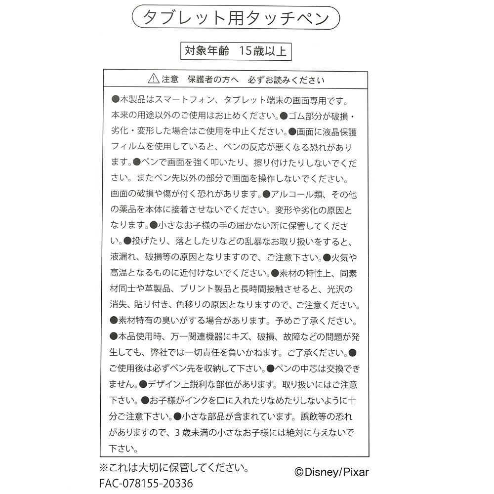 ロッツォ タッチペン ボールペンタイプ Tablet Goods