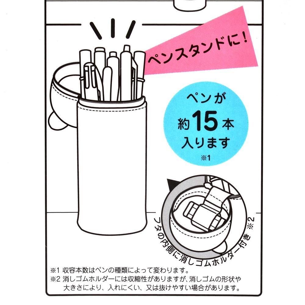 マイク 筆箱・ペンケース ペンスタンド