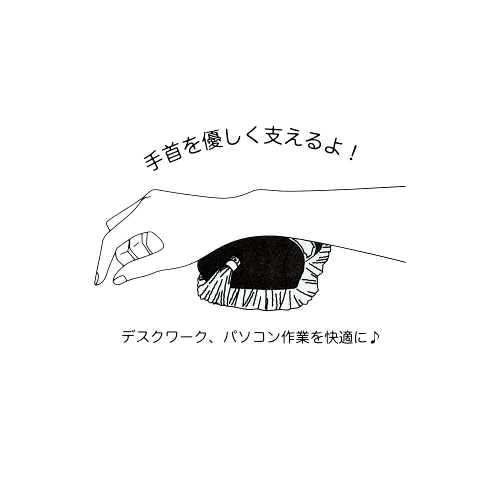 サルタン/フットスツール リストレスト 美女と野獣