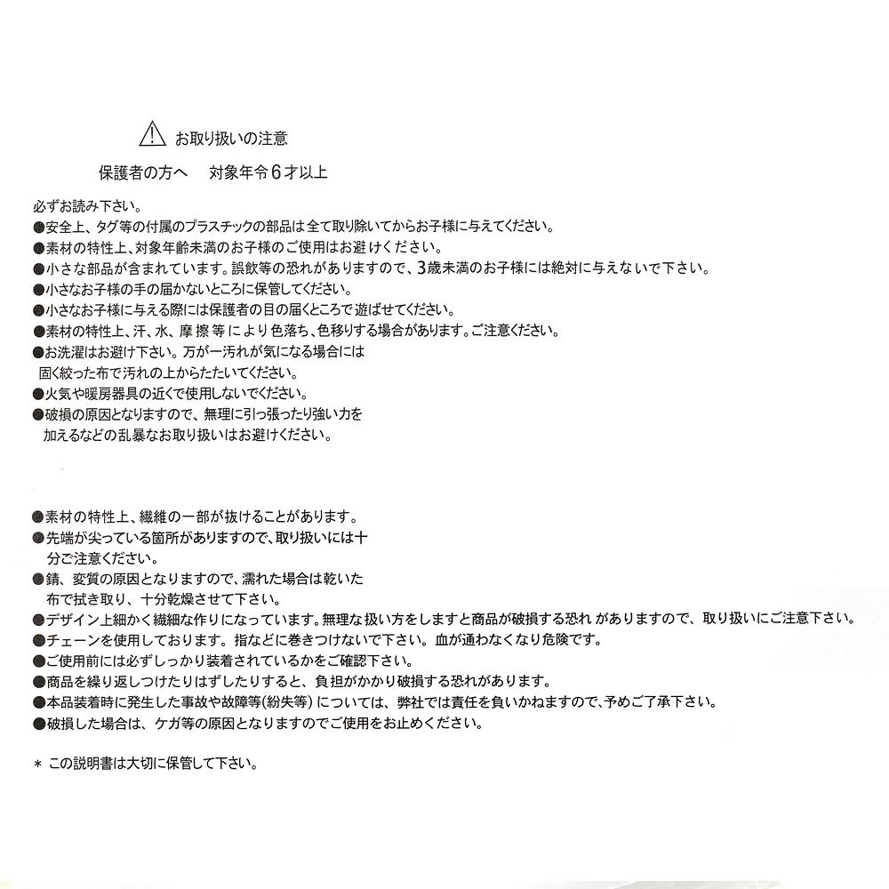 リロ&スティッチ ぬいぐるみキーホルダー・キーチェーン アイス Clip from a movie