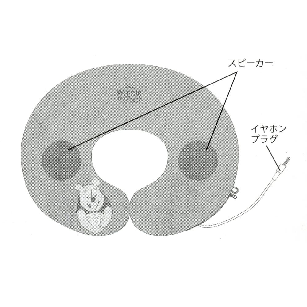 プーさん ネックピロー スピーカー付き with D