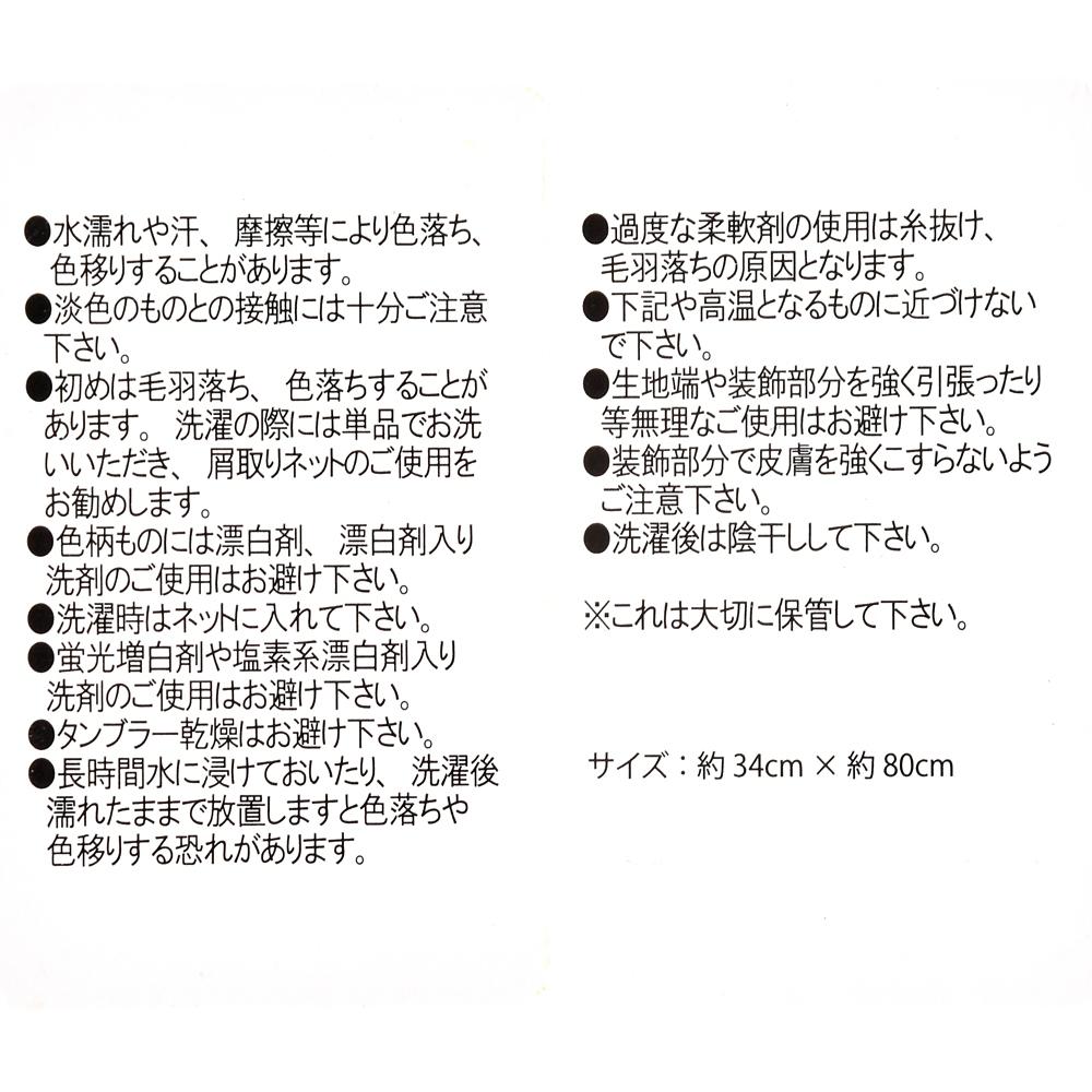 ジュディ・ホップス&ニック・ワイルド フェイスタオル ディズニー映画『ズートピア』