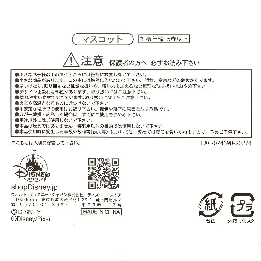 リトル・グリーン・メン/エイリアン マスコット こいのぼり