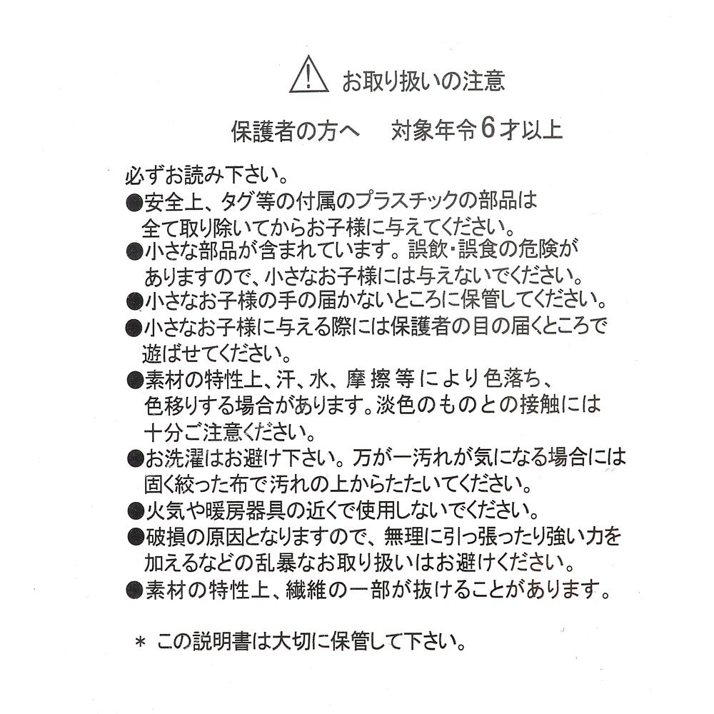 【送料無料】ミニー ぬいぐるみ Disney ARTIST COLLECTION by Kelly Park