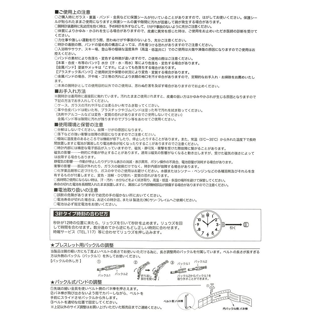【送料無料】ミニー 腕時計・ウォッチ Disney ARTIST COLLECTION by Kelly Park