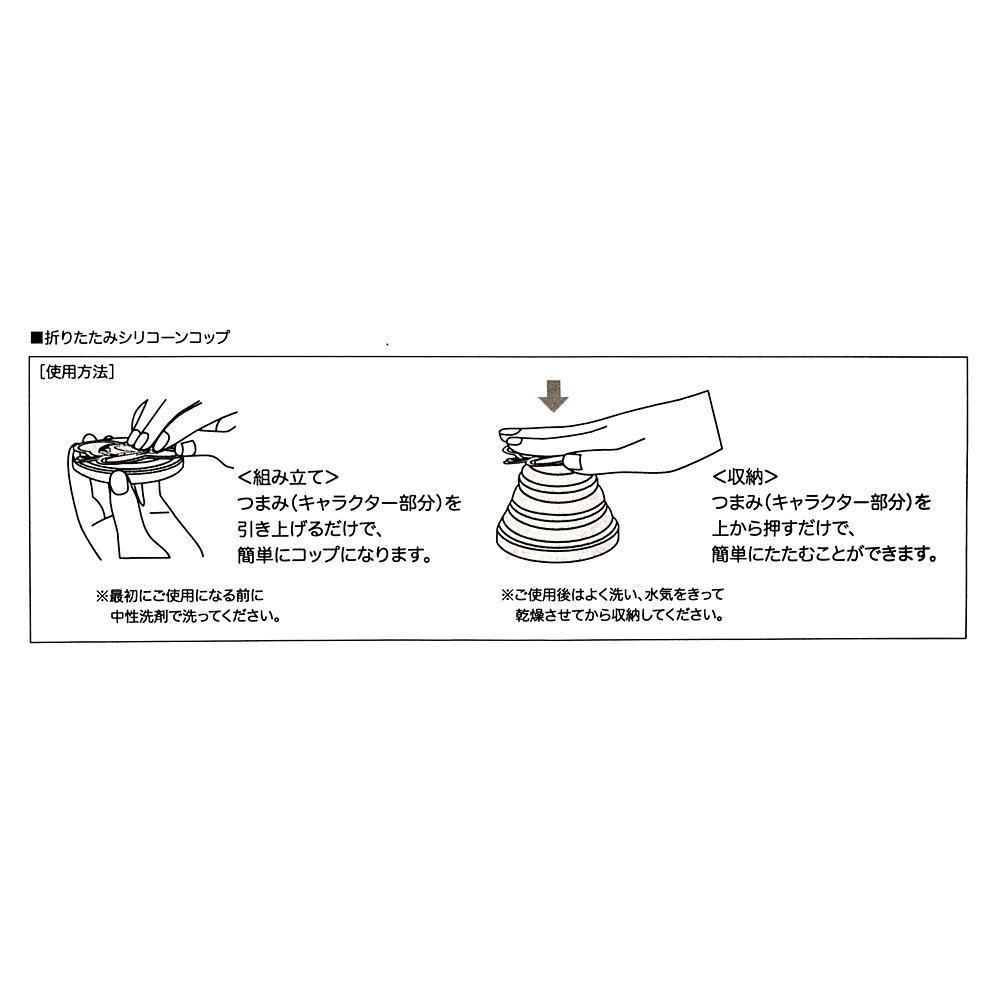 ドナルド コップ 折りたたみ式 Kafun 2021