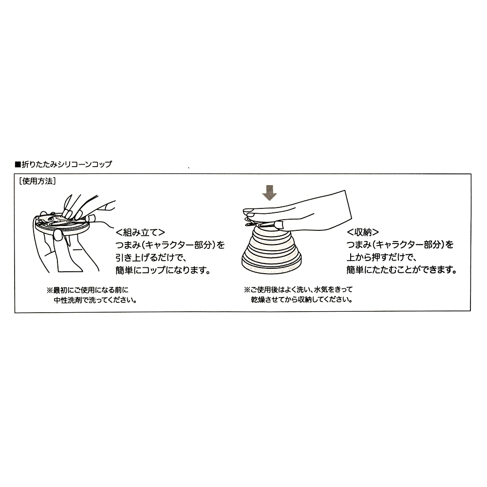 グーフィー コップ 折りたたみ式 Kafun 2021
