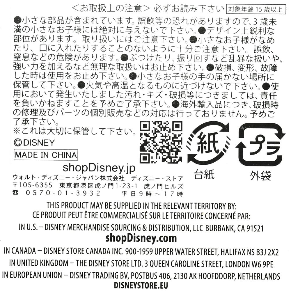 ポンゴ&パディータ ピンバッジ 101匹わんちゃん