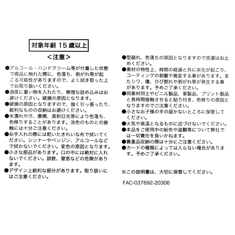 【送料無料】ミッキー 財布・ウォレット ぷっくりアイコン