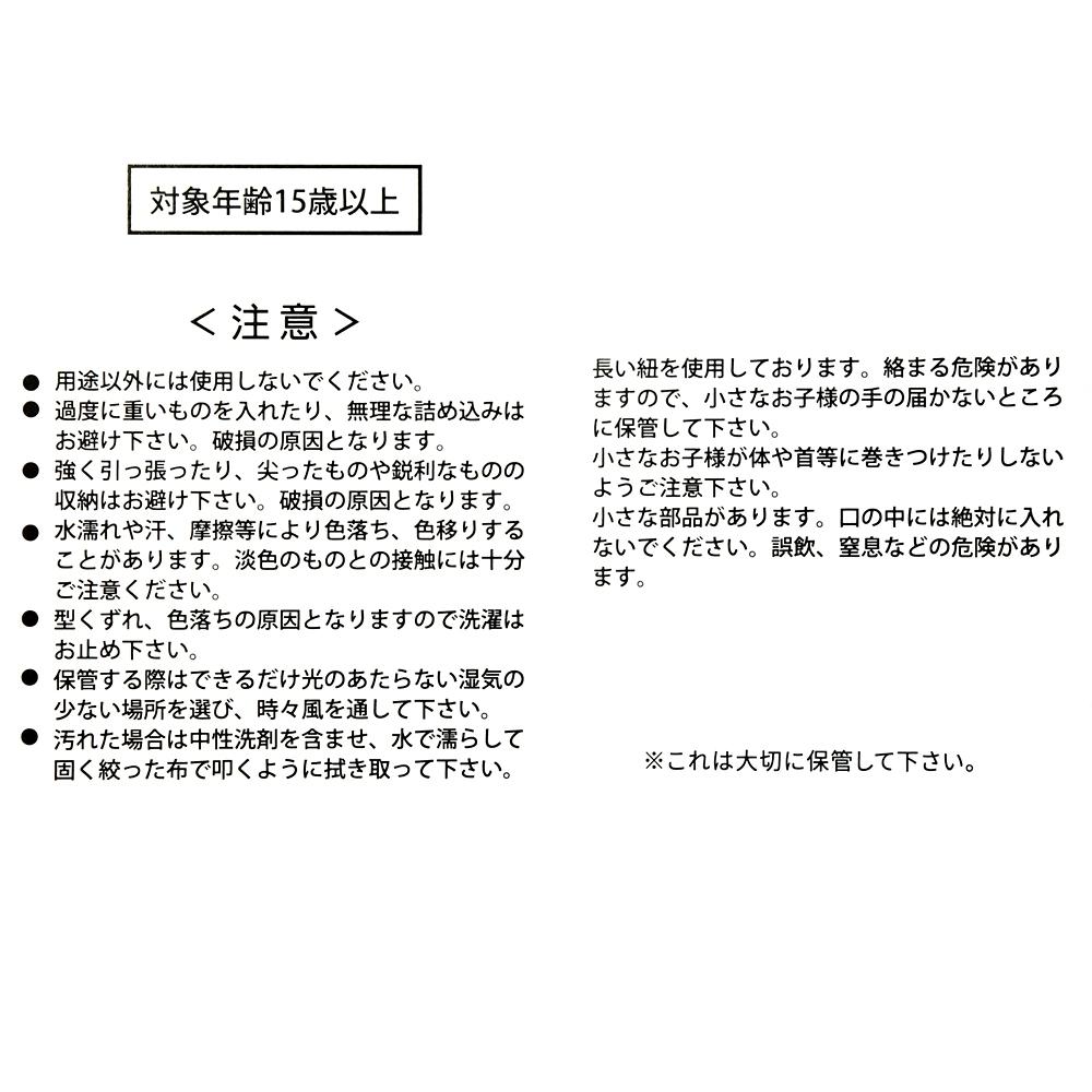 【送料無料】ニック・ワイルド ボディバッグ・ウエストポーチ ディズニー映画『ズートピア』