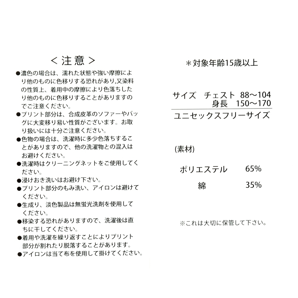 【送料無料】マーベル ロキ パーカー グリーン