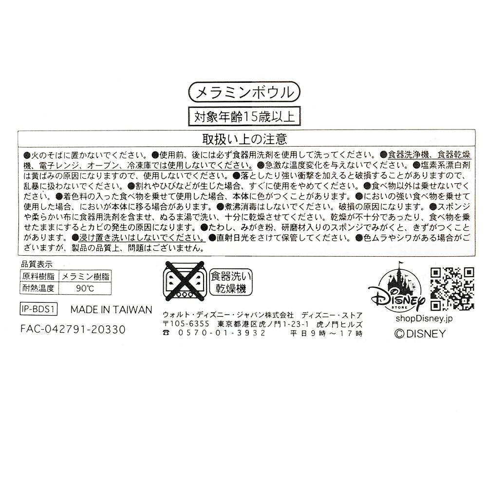 リトル・グリーン・メン/エイリアン ボウル Ice Cream Parlor