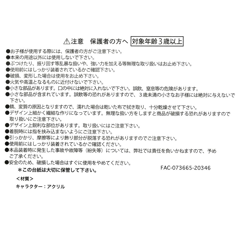 リトル・グリーンメン/エイリアン アンブレラマーカー&ストッパー Rain