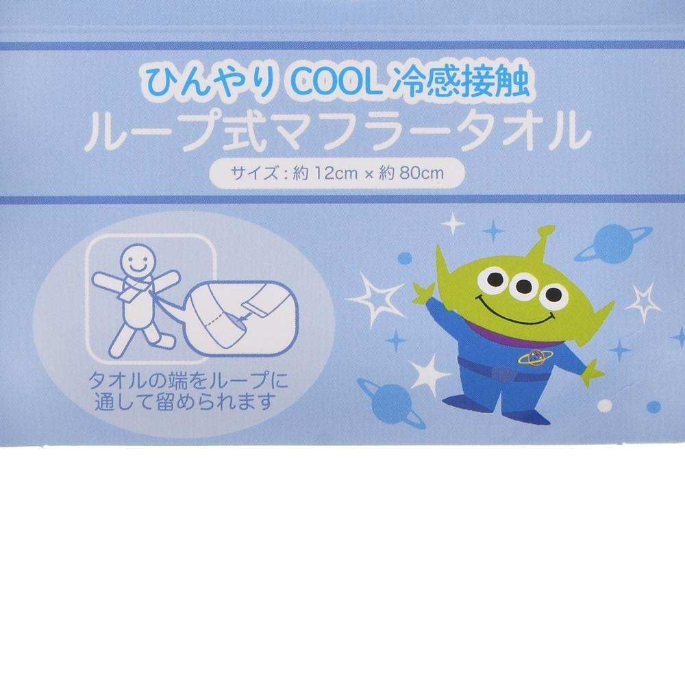 リトル・グリーン・メン/エイリアン タオルマフラー Cool ストライプ