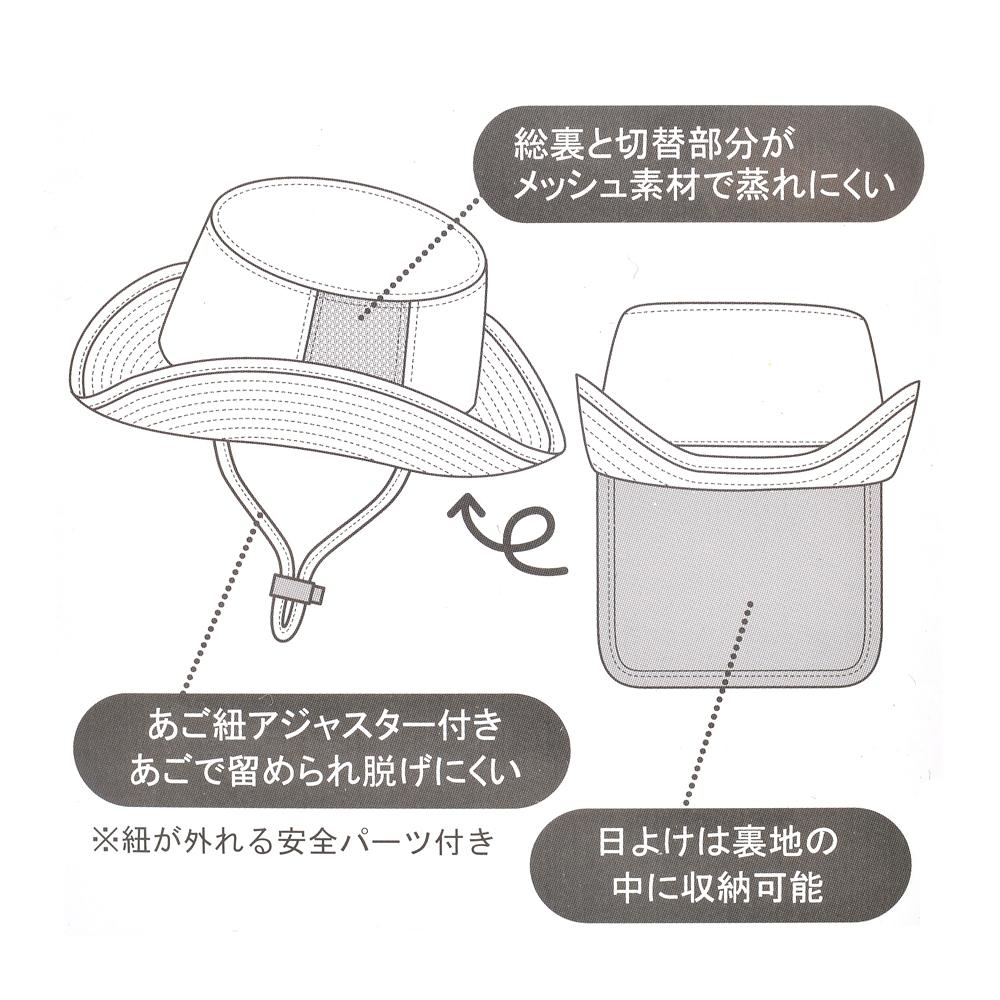 バズ・ライトイヤー キッズ用帽子・ハット ポップスター Outdoor Fun