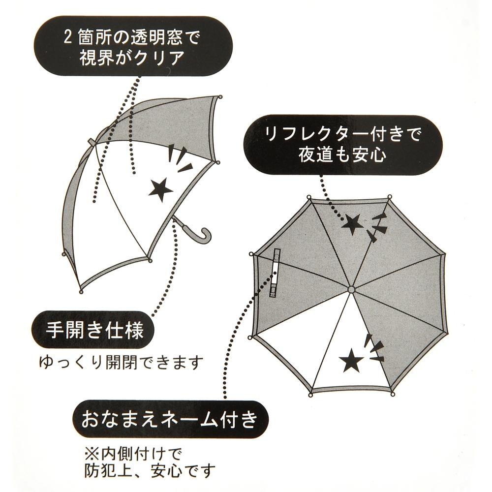 トイ・ストーリー4 キッズ用傘 ポップスター Rain
