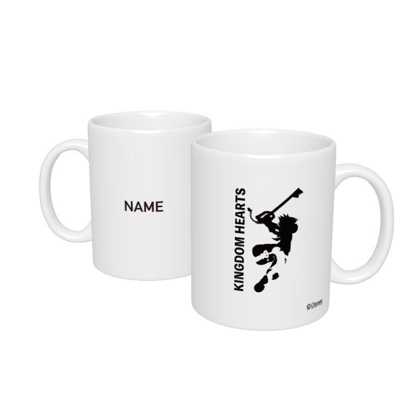 【D-Made】名入れマグカップ  キングダム ハーツ ソラ&リク