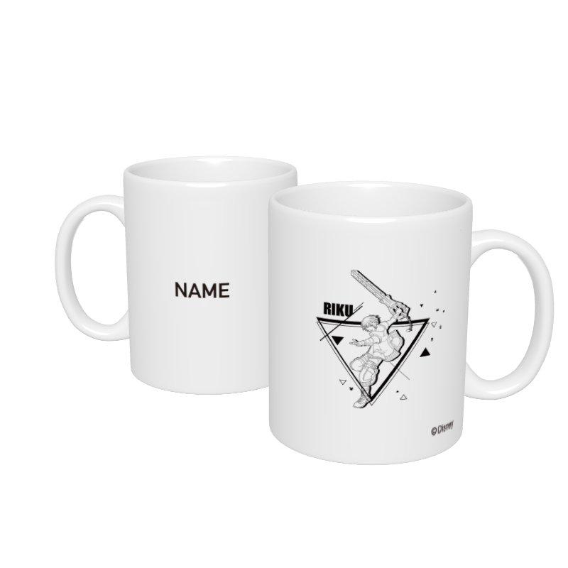【D-Made】名入れマグカップ  キングダム ハーツ リク