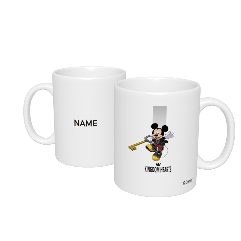 【D-Made】名入れマグカップ  キングダム ハーツ 王様(ミッキー)