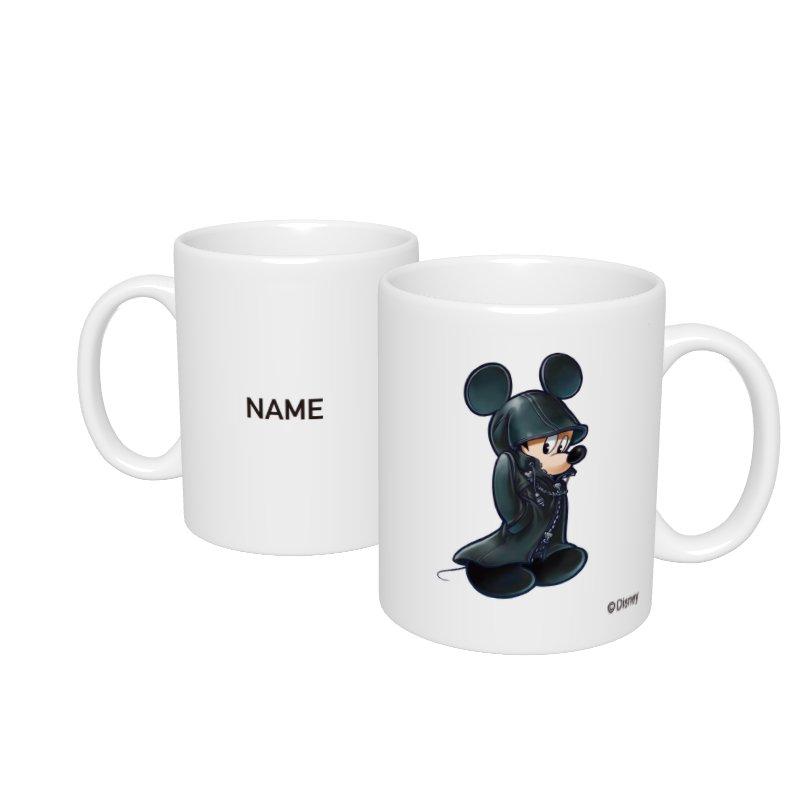 【D-Made】名入れマグカップ  キングダム ハーツ 王様(ミッキー) ⅩⅢ機関