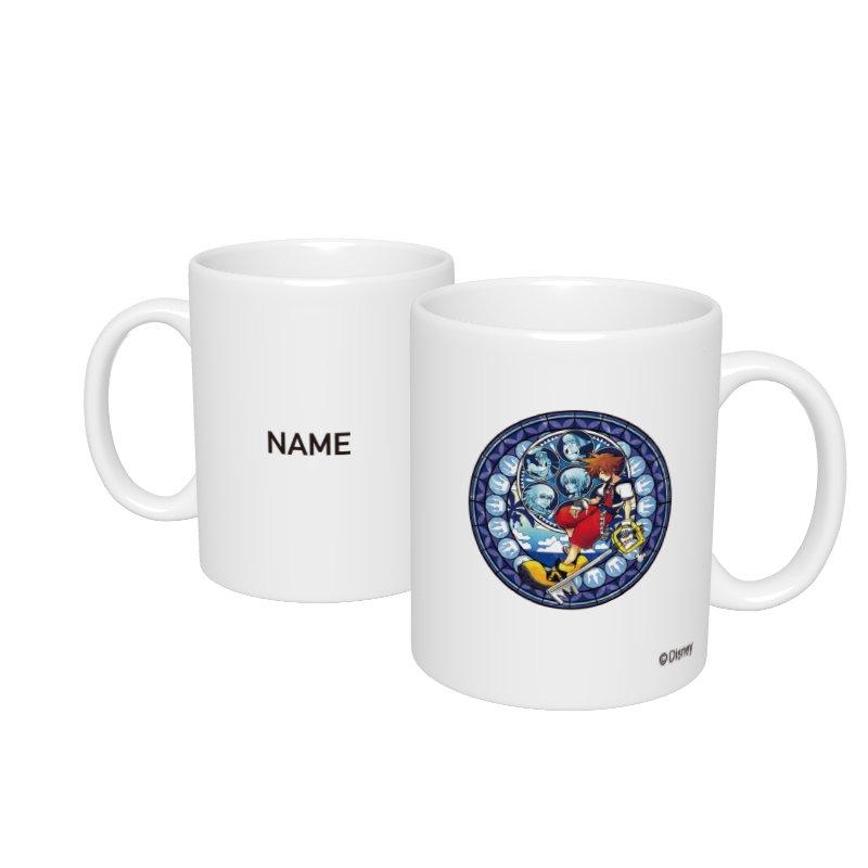 【D-Made】名入れマグカップ  キングダム ハーツ