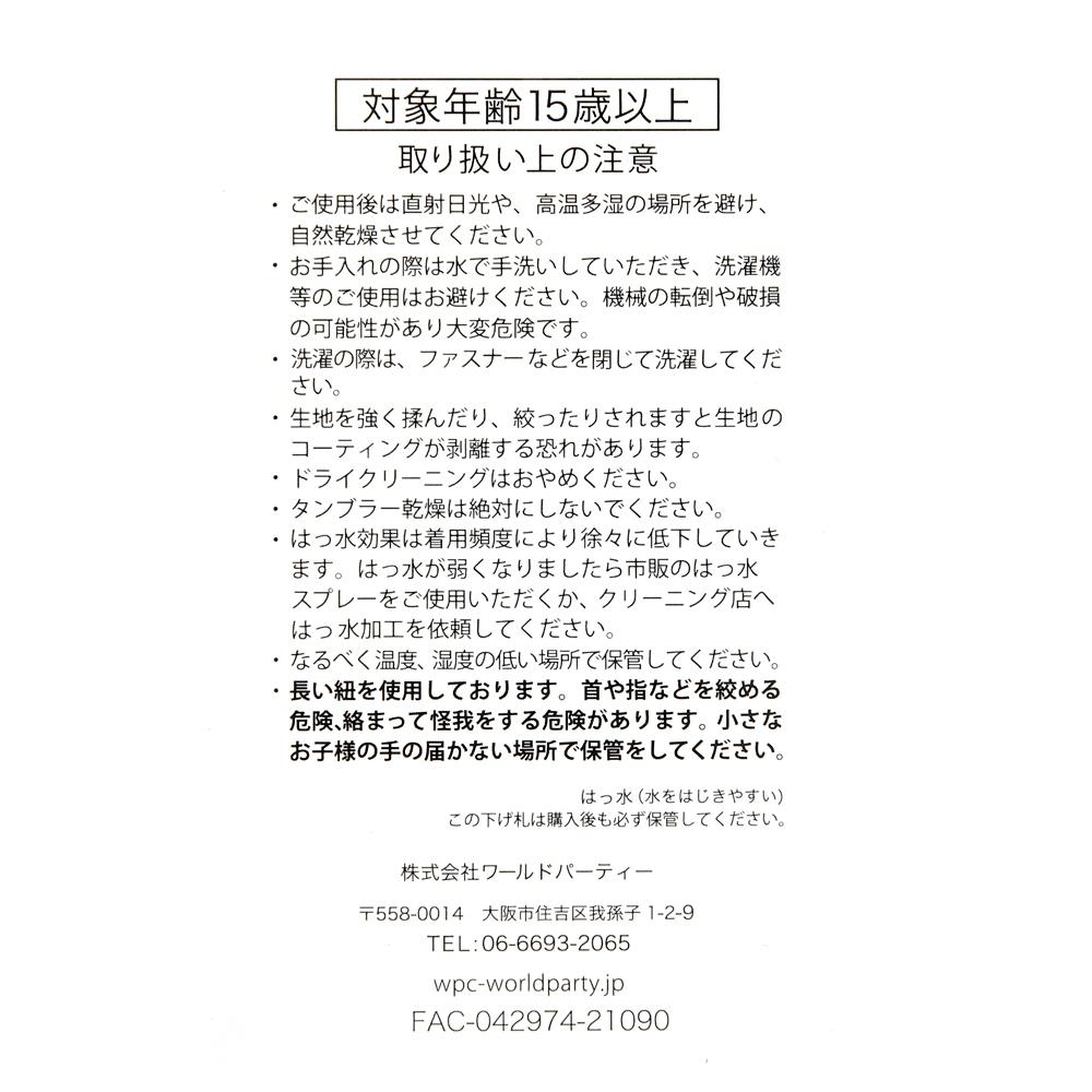 【Wpc.】スティッチ&スクランプ レインポンチョ ポーチ付き Rainy Day 2021