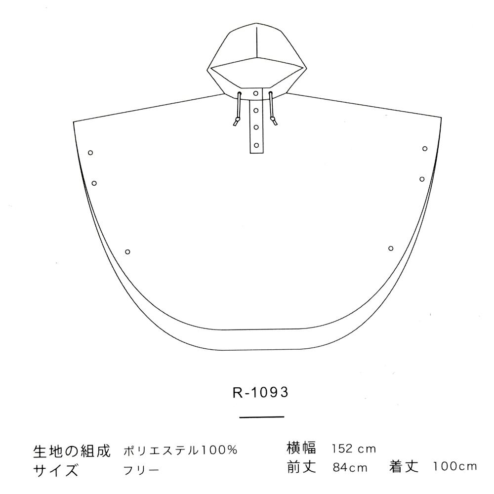 【Wpc.】チップ&デール レインポンチョ ポーチ付き Rainy Day 2021