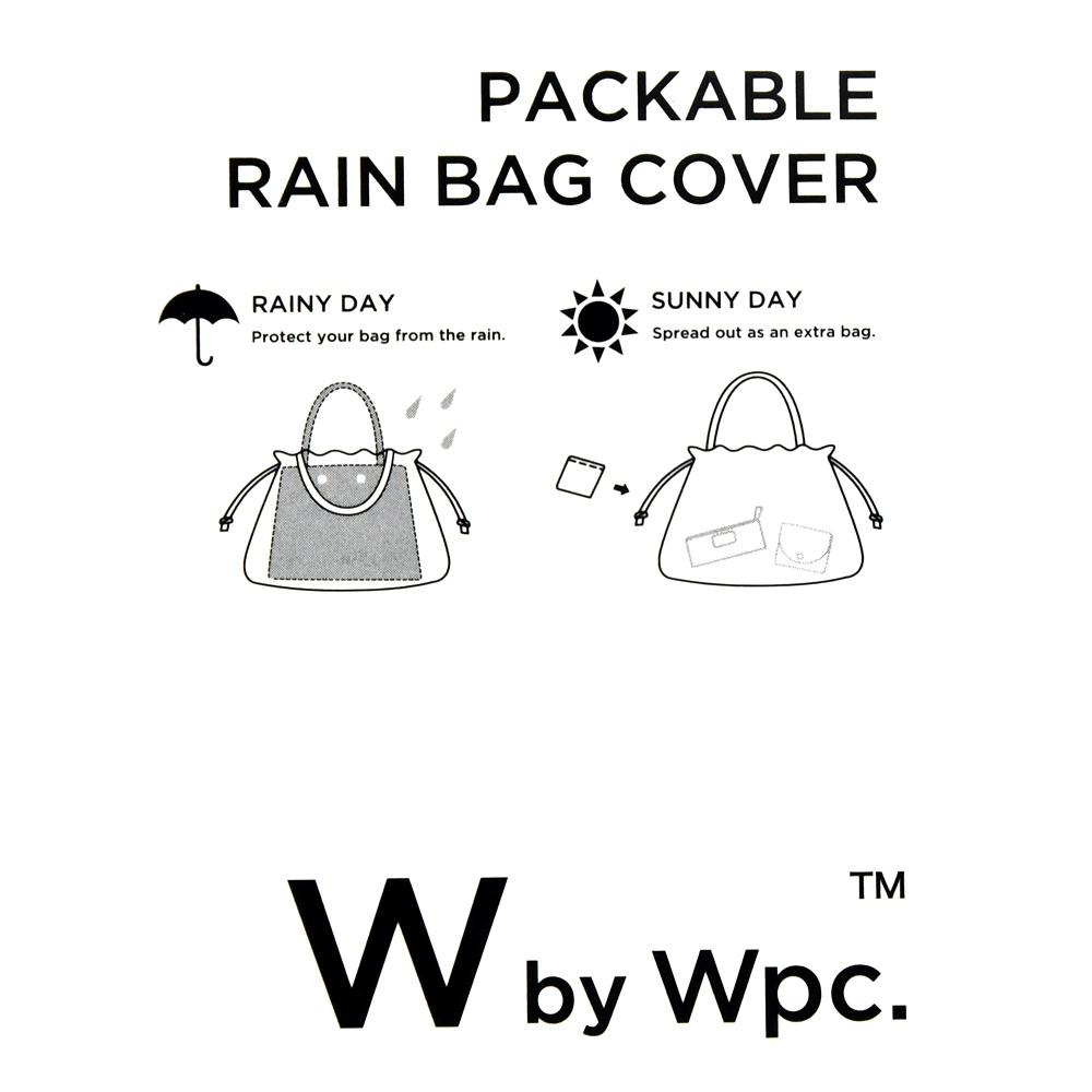 【Wpc.】プーさん&ピグレット レインバッグカバー Rainy Day 2021