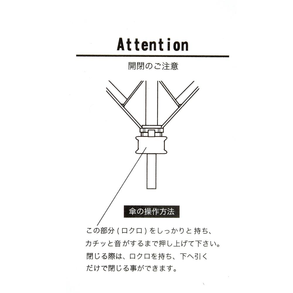 【Wpc.】スティッチ&スクランプ 折りたたみ傘 ポーチ付き Rainy Day 2021
