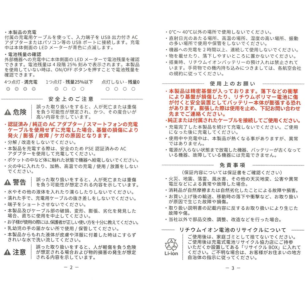 【送料無料】マリー、ベルリオーズ、トゥルーズ おしゃれキャット モバイルバッテリーチャージャー Disney ARTIST COLLECTION by YUKO HIGUCHI