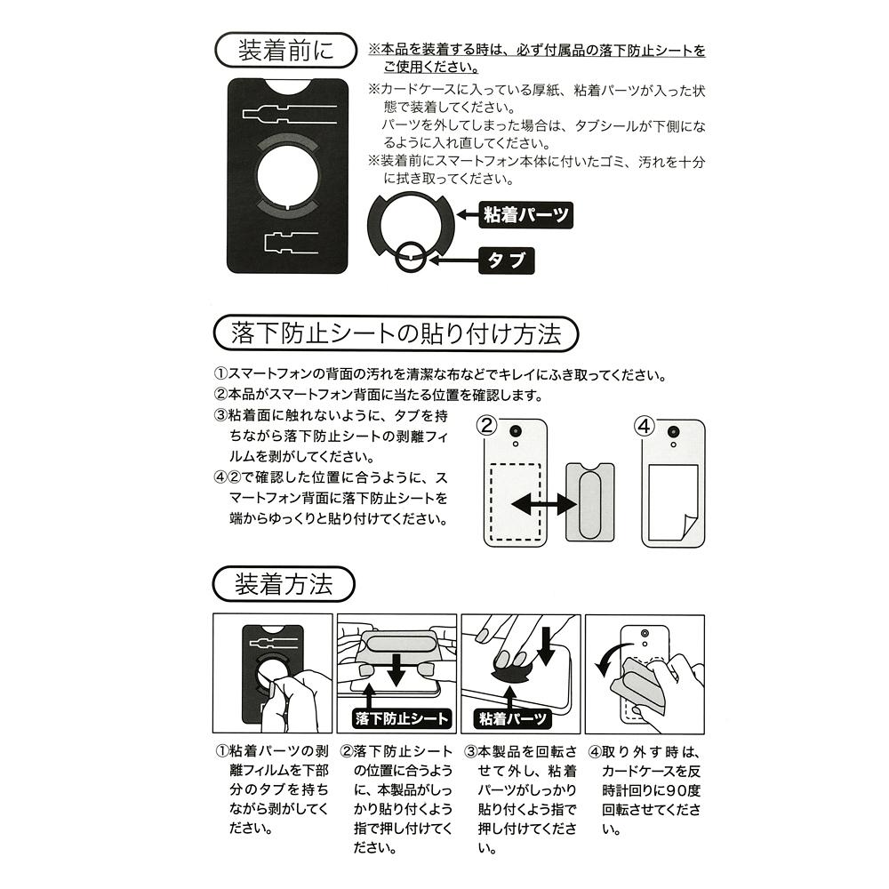 リトル・グリーン・メン/エイリアン カードケース・スマートフォンリング スマートフォン用 ピザ・プラネット